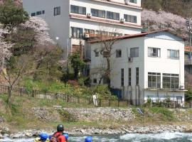 Oyado Matsubaya, Obinata