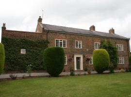 The Manor Guest House, Linton on Ouse