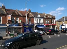 Camletts, Kingston upon Thames