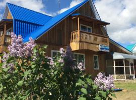 Dom U Baikala, Severobaykalsk