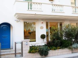 Falli Exclusive Rooms and Breakfast, Porto Cesareo