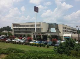 DoubleTree by Hilton Fayetteville, Fayetteville