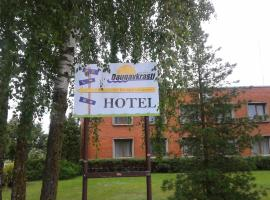Daugavkrasti Hotel, Jēkabpils
