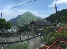 Linyuan Village, Jiufen