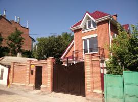 Mini-Otel Garibaldi, Taganrog