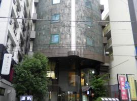 Pearl Hotel Kawasaki, Kawasaki