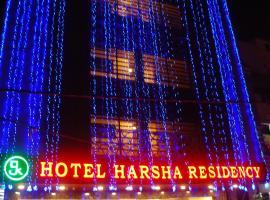 Harsha Residency, Tirupati