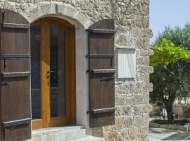 Mesogi Stone Cottage, Pafos