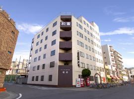 Hotel Wako, Osaka