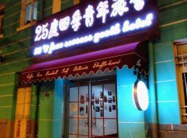 , Qingdao