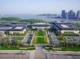 Yinchuan International Convention Centre, Yinchuan