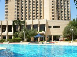 라마다 호텔 & 컨벤션 센터, 예루살렘