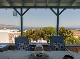 Ergina Summer Resort, Antiparos by