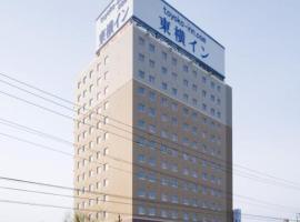 Toyoko Inn Toyama Ekimae Takara-machi, Toyama