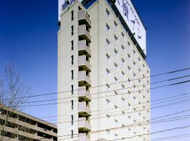 Toyoko Inn Aizuwakamatsu Ekimae, Aizuwakamatsu