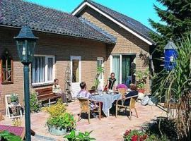Hotel 't Vlinderhöfke, Sint Geertruid