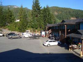 Ridgeview Motor Inn, Gold River