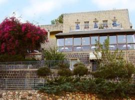 Auberge Shulamit, Rosh Pina
