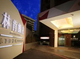 Lincoln Hotel, Tainan