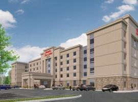 Hampton Inn & Suites by Hilton St. John's Airport, St. John's