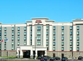 Hampton Inn & Suites by Hilton Moncton, Moncton