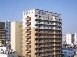 Toyoko Inn Osaka JR Noda Ekimae, Osaka