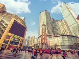 , Chongqing