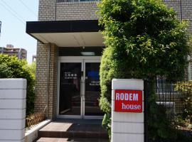 Rodem House, Fukuoka