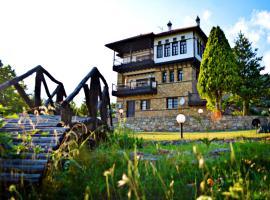 Archontariki Guesthouse, Poligiros
