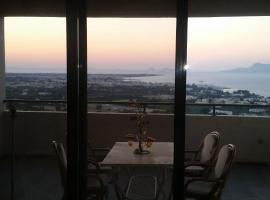Aegean Sea View Bsv, Città di Kos
