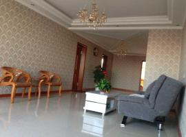 Hulunbuir Travel Inn