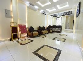 Al Ebreez Palace 2 ApartHotel