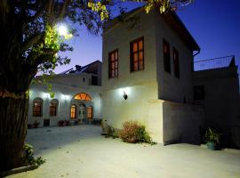 Upper Greek House, Mustafapaşa