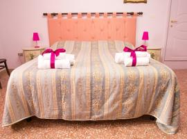 B&B RimediRo, Surbo