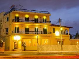 Aegli Hotel, Athen