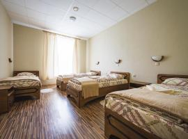 Hotel Sabina, Ryga