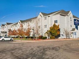 Microtel Inn & Suites by Wyndham Ann Arbor, Анн-Арбор