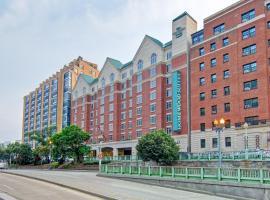 華盛頓市中心希爾頓惠庭套房酒店