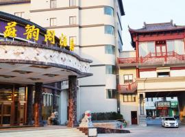 Suyunge Hotel, Taicang