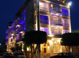 Palatino Hotel, Zakynthos Town