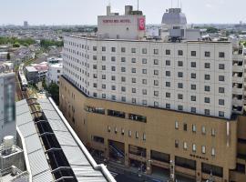 Kichijoji Tokyu REI Hotel, Tokyo