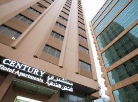 Century Hotel Apartment