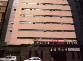 Hotel Floce, Bucheon