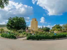 Kibbutz Gesher Hospitality, Gesher
