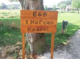 B&B ´t Hof van Kessel, 마렌케셀