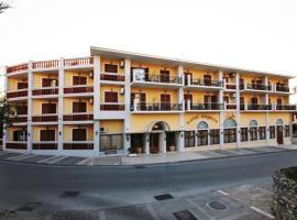 Aegeon Hotel, Karlovasi
