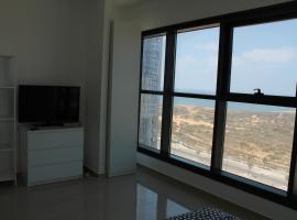 Hitman Apartment, Netanya