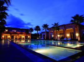 Mexance Villa By Sejour Maroc, Oulad Mazoug