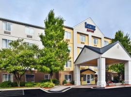 Fairfield Inn & Suites Chicago Southeast/Hammond, IN, Hammond