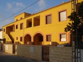 Apartamentos Turísticos Edificio del Pino, Sorbas